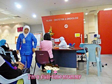 FPP Hospital Putrajaya