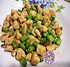 Stir-Fry Chicken with Chinese Long Beans
