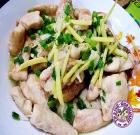 Chicken with Ginger & Scallions