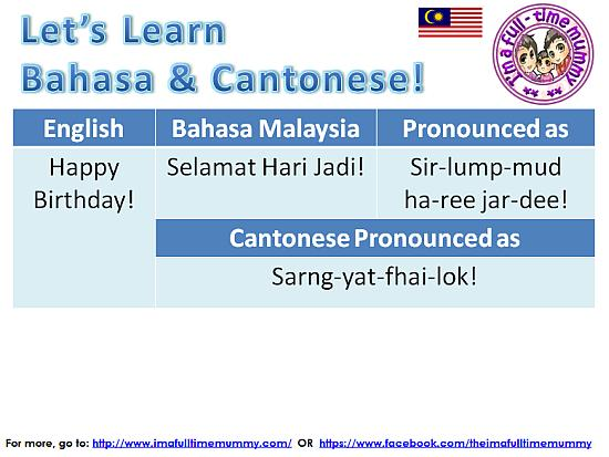 I M A Full Time Mummy Let S Learn Bahasa Cantonese Happy Birthday