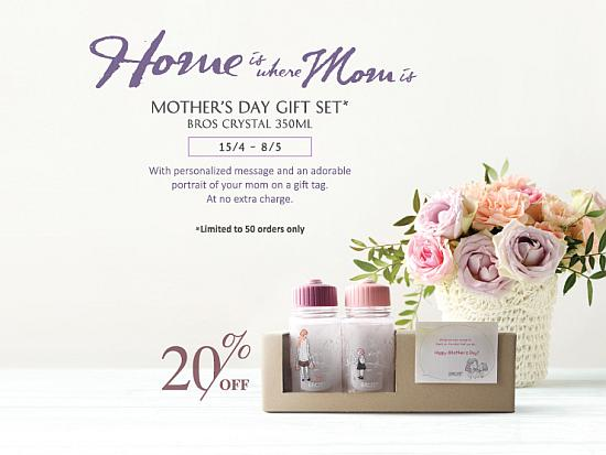 BROS Mother's Day Gift Set